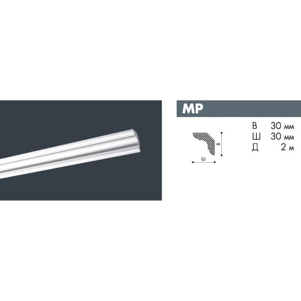 Плинтус потолочный NMC DECOPLINTUS MP экструд. 30х30мм белый 95шт/кор