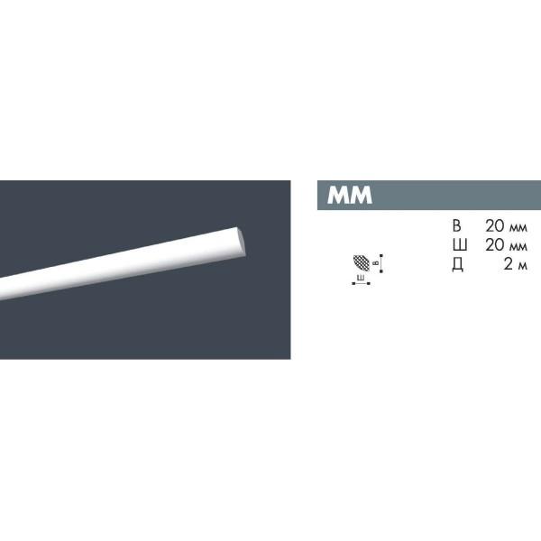 NMC DECOPLINTUS профиль MM экструд. 20х20мм белый 130шт/кор