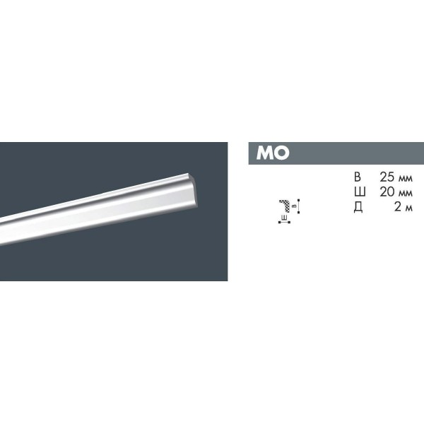 NMC DECOPLINTUS профиль MO экструд. 25х20мм белый 140шт/кор