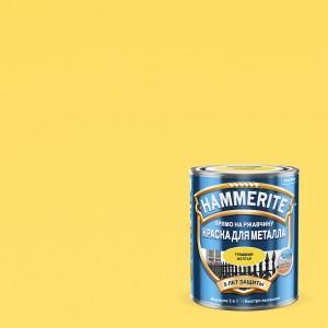 Краска по металлу HAMMERITE (хаммерайт) гладкая ЖЕЛТАЯ 2,5л