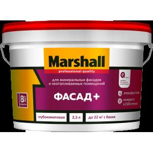 Краска MARSHALL Фасад+ 2.5л база для насыщ.тонов BC