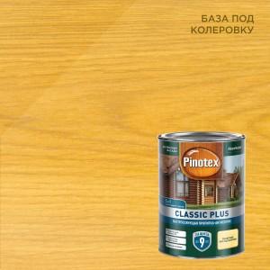 Пропитка-антисептик PINOTEX Classic Plus 3 в 1, CLR (база под колеровку), 0,9л