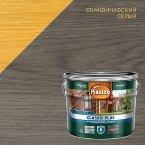 Пропитка-антисептик PINOTEX Classic Plus 3 в 1, Скандинавский серый, 9л