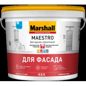 Краска MARSHALL Maestro Фасадная 4.5л глубокоматовая белая BW