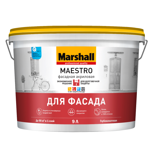 Краска MARSHALL Maestro Фасадная 9л глубокоматовая белая BW