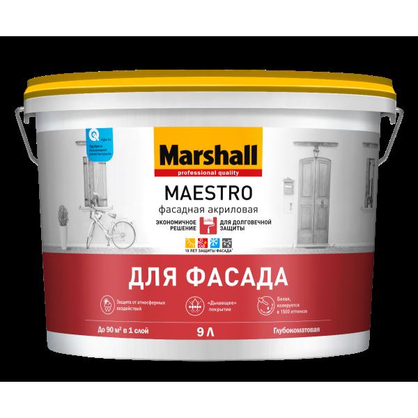 Краска MARSHALL Maestro Фасадная 9л база для насыщ.тонов BC