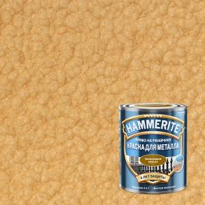 Краска по металлу HAMMERITE (хаммерайт) молотковая МЕДНАЯ 2,5л